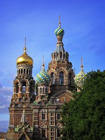 Mosca e San Pietroburgo Estate 2020